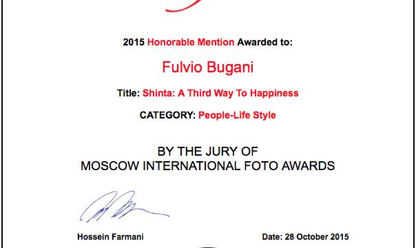 certificato menzione d'onore Bugani al MIFA