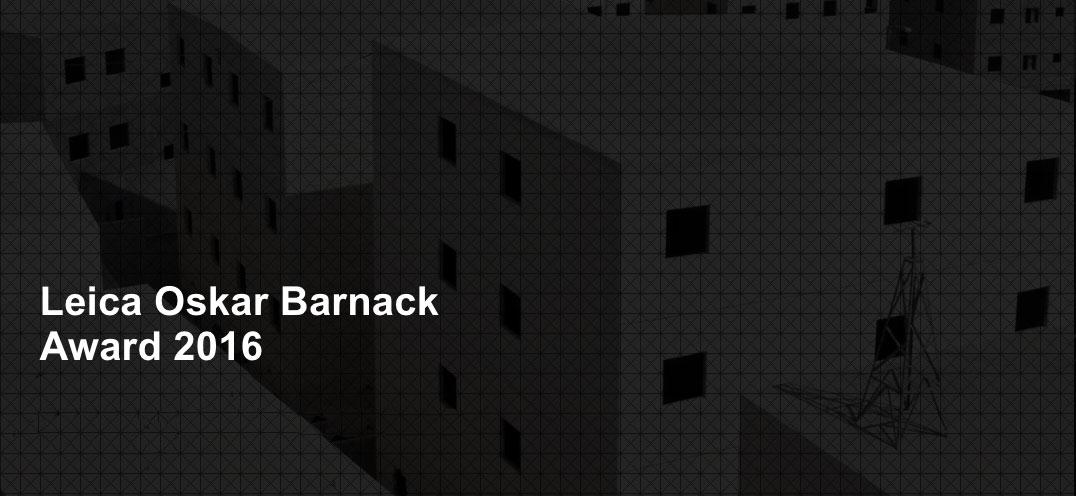Concorso Leica Oskar Barnack Award